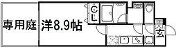 アスヴェル京都東寺前[1階]の間取り