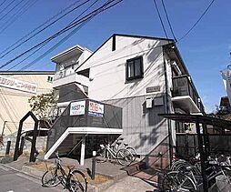 京都府京都市上京区築山南半町の賃貸アパートの外観
