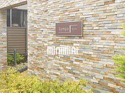Sympa[3階]の外観