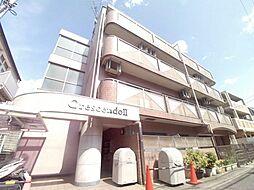 阪神本線 御影駅 徒歩5分