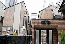 東京都渋谷区千駄ヶ谷3丁目の賃貸アパートの外観