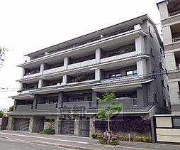 京都府京都市上京区藁屋町の賃貸マンションの外観