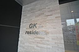 GK fan レジデンス黒川[2階]の外観