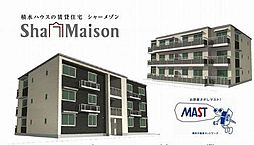 MAST 新築D棟 桜木5丁目シャーメゾン[105号室]の外観