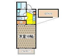 COURT AZELEA[2階]の間取り