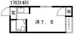 レイマンションクレセント[4階]の間取り