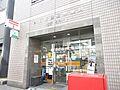 東日本橋三郵便...