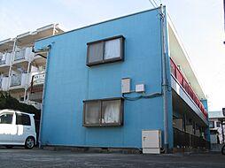 飯島コーポ[2f号室]の外観