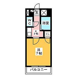 第5マルヤビル原田[5階]の間取り