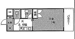 近鉄大阪線 大阪上本町駅 徒歩2分の賃貸事務所