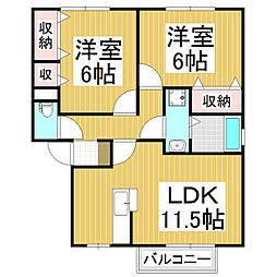 エスポワールHAMANO B棟[2階]の間取り