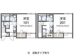 ヤマキII[2階]の間取り
