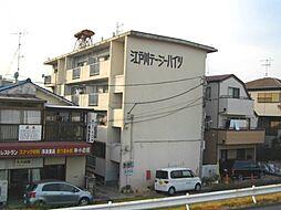 江戸川テージーハイツ[301号室]の外観