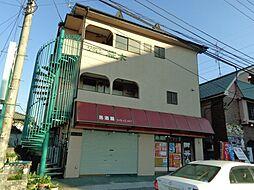 千葉県千葉市若葉区桜木4丁目の賃貸マンションの外観