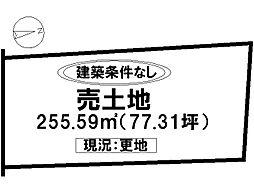 久保田町大字久富 売土地