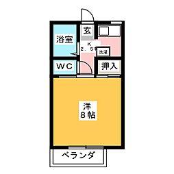 長久手古戦場駅 2.9万円