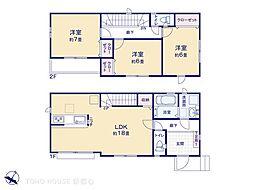 東宮原駅 3,780万円