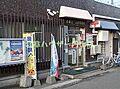 札幌北三条西郵...