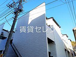 スリジエ 松戸(スリジエ マツド)