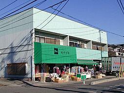 日和荘 203[2階]の外観