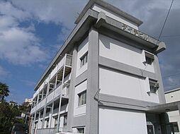 マーメイド弐番館[2階]の外観