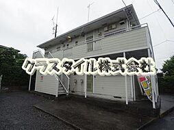 神奈川県海老名市中新田1の賃貸アパートの外観
