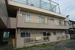 パークヒル[2階]の外観