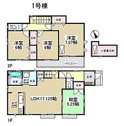 山口駅 2,530万円