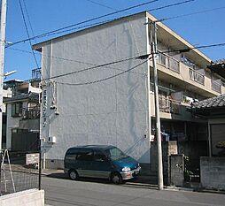 三佑マンション[101号室]の外観