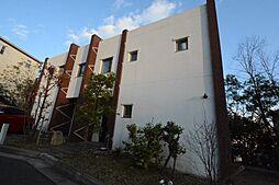 兵庫県西宮市甲陽園西山町の賃貸テラスハウスの外観写真