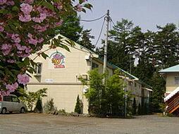 河口湖駅 3.6万円