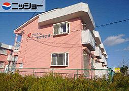 エルディムモラモラA棟[2階]の外観
