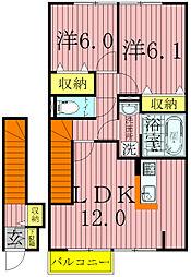 クライノモー1・2[2階]の間取り