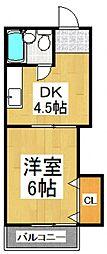 コーポ今村[2階]の間取り