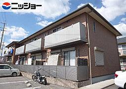コサティ[2階]の外観