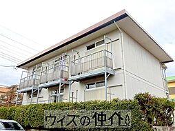 大竹コーポA[103号室]の外観