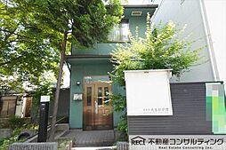新在家駅 3,150万円