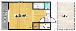 サンティール南福岡[205号室号室]の間取り