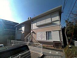 兵庫県芦屋市翠ケ丘町の賃貸アパートの外観