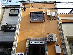 大阪府大阪市東成区大今里南3丁目の賃貸アパートの外観