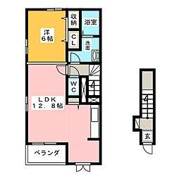 パールシオン[2階]の間取り