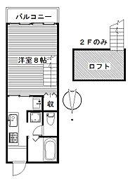 ワイドヒル[203号室]の間取り