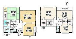 南草津駅 1,980万円