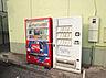 その他,2LDK,面積51m2,賃料4.5万円,JR常磐線 水戸駅 徒歩15分,,茨城県水戸市白梅