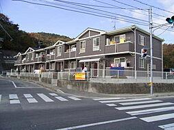 広島県呉市音戸町波多見10丁目の賃貸アパートの外観