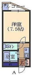 メゾンHAMAGUCHI[2階]の間取り