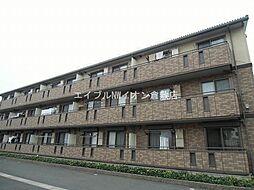 水島臨海鉄道 西富井駅 徒歩15分
