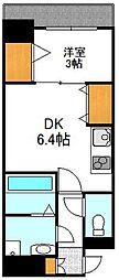 YOU'S VIII番館 6階1DKの間取り