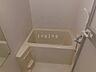 風呂,1DK,面積33.41m2,賃料3.5万円,バス くしろバス貝塚1丁目下車 徒歩1分,,北海道釧路市貝塚2丁目