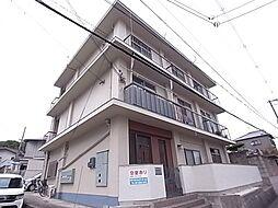 織田マンション[1階]の外観